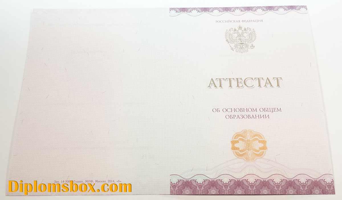 Загранпаспорт без постоянной регистрации в москве
